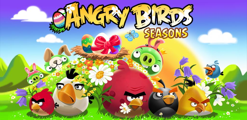 Angry Birds Easter Egg est disponible pour iOS et Android !