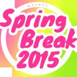 Une Apple Watch à gagner chez Macway pour le Spring Break 2015