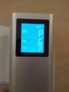 Test du Tensiomètre connectée Koogeek Wifi / Bluetooth avec Batterie